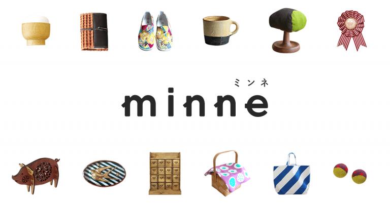 【手作り作品で副収入】ハンドメイドマーケット「ミンネ」