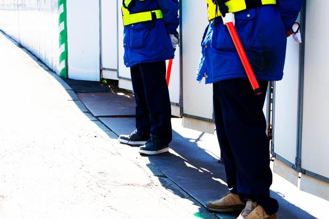 警備員 アルバイト