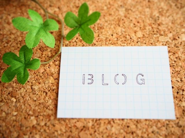 ブログ 節目