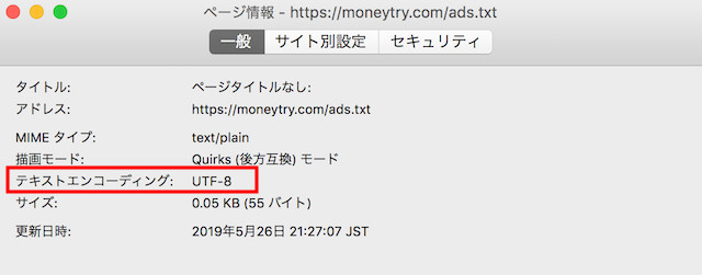 Firefox ページ詳細