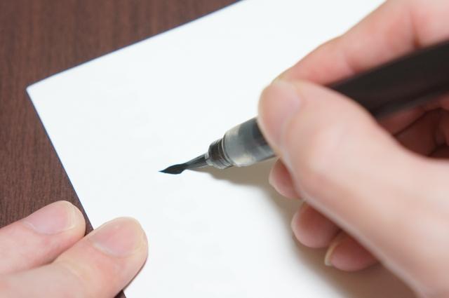 習字やペン習字経験者におすすめの副業!筆で文字を書き収入を得る「筆耕」