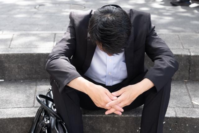仕事やアルバイトが続かない人の特徴8つ